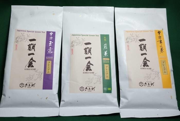 LOGO_Premium Organic Leaf Tea