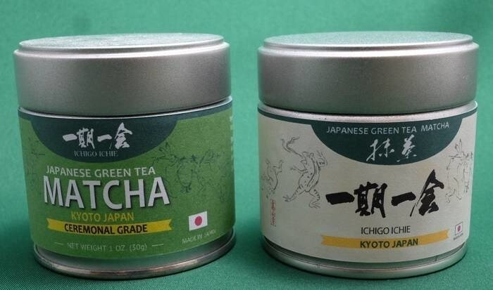 LOGO_Premium Organic Matcha