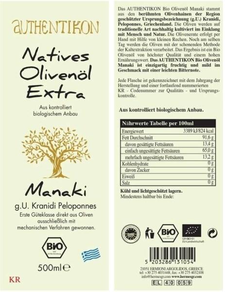 LOGO_Authentikon, Natives Olivenöl Extra, Manaki