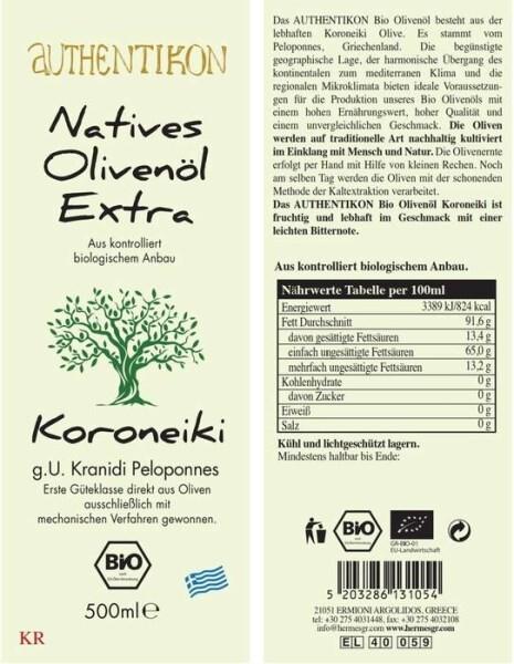 LOGO_Authentikon, Natives Olivenöl Extra, Koroneiki