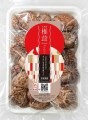 LOGO_Forest Grown Dried Organic Shiitake Mushrooms