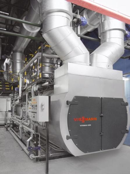 LOGO_Waste heat boiler