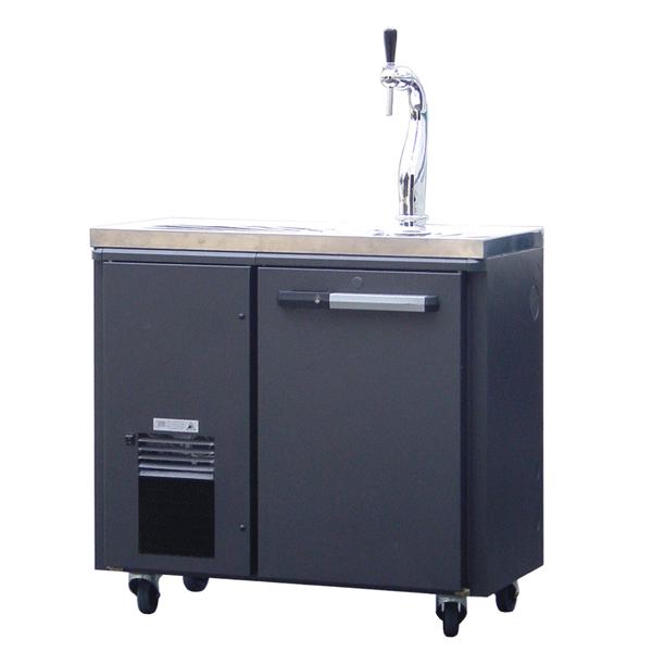 LOGO_Keg Cooler - 1 x 50 L.