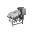 LOGO_Nectar juice production line