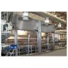 LOGO_Noise protection for bottling machines