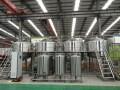 LOGO_30bbl-120bbl Regional brewery equipment