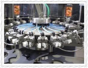LOGO_Bottle rinsing machines