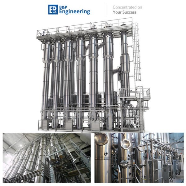 LOGO_Falling film evaporator with the possibility of changing the capacity mode | Plants Evaporation