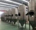 LOGO_Fermentation tank