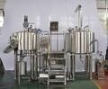 LOGO_300L Brewhouse