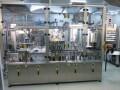 LOGO_Multibloc - Bottling & Canning machine