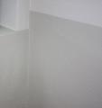 LOGO_Wand- / Deckenbeschichtungen für reinigungsintensive Räume