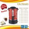 LOGO_A2 TEA STICKER URN Good quality ENERGY-SAVING Water Boiler