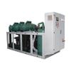LOGO_Multi compressor condensing units UMCA