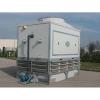 LOGO_Kühltürme MCC - Verdunstungskondensatoren MCE