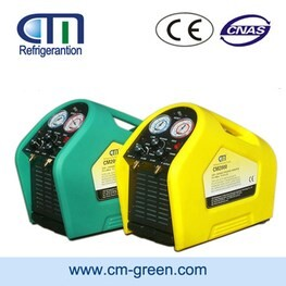 LOGO_Portable Refrigerant Recovery Machine For A2L Refrigerant