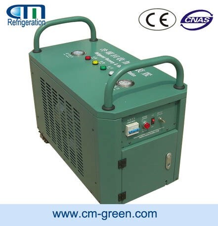 LOGO_Commercial Refrigerant Recovery Machine series