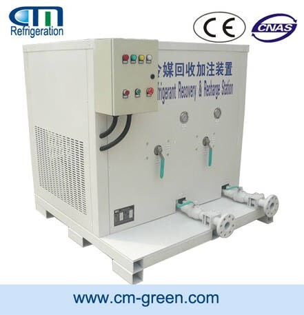 LOGO_Industrial Refrigerant Recovery Machine WFL series