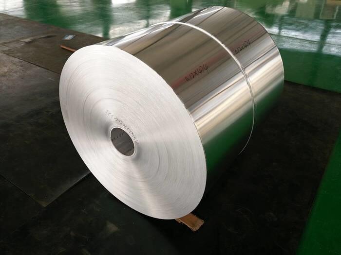 LOGO_aluinium fin stock