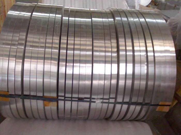 LOGO_aluminium strip