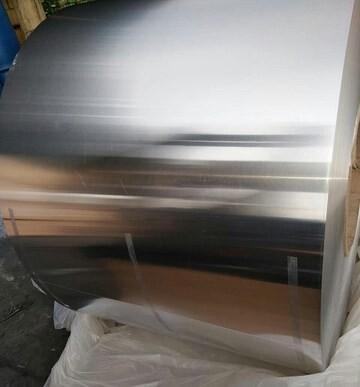 LOGO_aluminium coil
