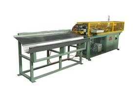 LOGO_tube processing machine