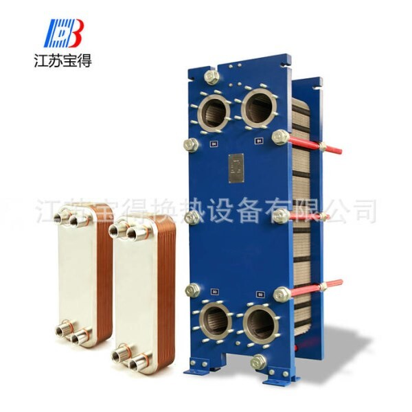 LOGO_plate heat exchanger