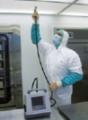 LOGO_Reinraumtechnik und Krankenhaushygiene