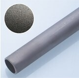 LOGO_High Efficient Sand Blasting Tube