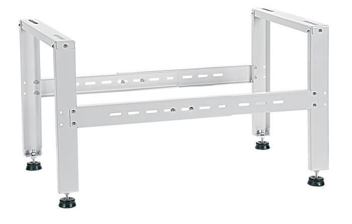 LOGO_External unit floor support