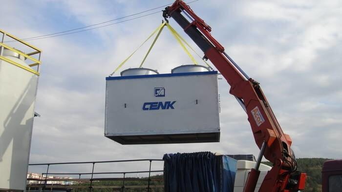 LOGO_CNK EVC Series Evaporative Condensers