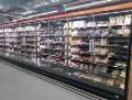LOGO_Isoliertüren, Glastüren für Kühlmöbel, Glassysteme für Kühlmöbel