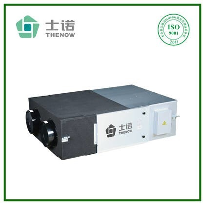 LOGO_Residential Used Ceiling Mounted Energy Recovery Ventilator (ERV)