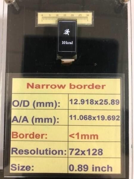 LOGO_Narrow border product