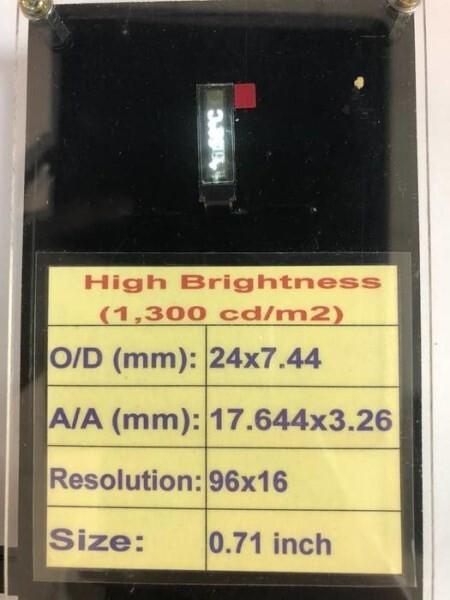 LOGO_High Brightness product - 1,300 cd/m2