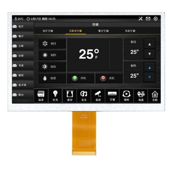LOGO_Touch Display Module