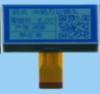 LOGO_Bi-stable LCD Module
