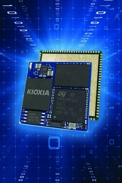 LOGO_Quadcore Power auf 27 x 27 mm - Computer-on-Module einfach auf die Platine löten