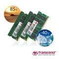 LOGO_Industrielle DDR4 SO DIMMs mit erweitertem Temperaturbereich