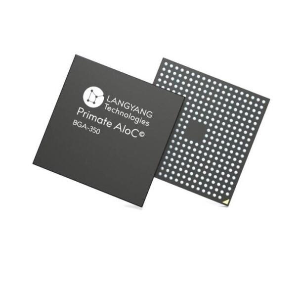 LOGO_LangYang AI Chip - Universal Smart Metering Solution