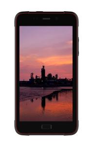 LOGO_Rugged phone A5501