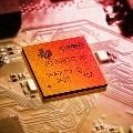 LOGO_Industrieprotokolle für Sitara™ Prozessoren