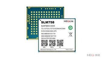 LOGO_Smart Module SLM758