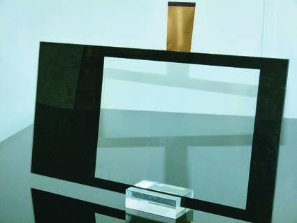 LOGO_Siplex Touch - Verbundeinheit aus Glas mit Touchsensoren