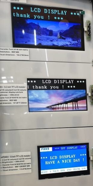 LOGO_TFT-LCD module