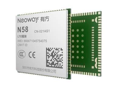 LOGO_LTE Module N58