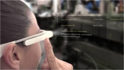 LOGO_AR based virtual guide