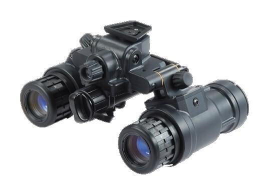 LOGO_binokulare Nachtsichtbrille BNVD