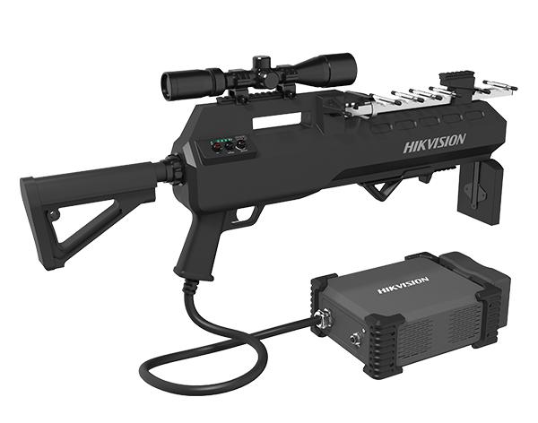 LOGO_Defender Series UAV Jammer UAV-D04JAI