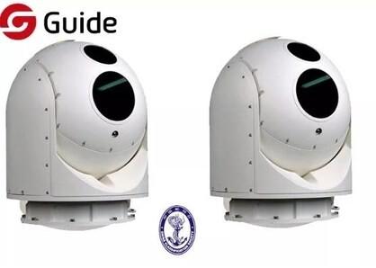 LOGO_Round - The - Clock Marine Thermal Camera , Marine Thermal Night Vision Camera